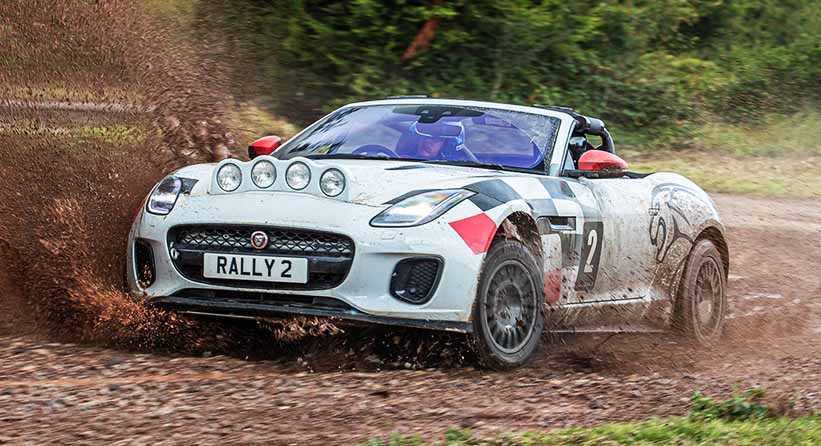 جاكوار F-Type Rally Car