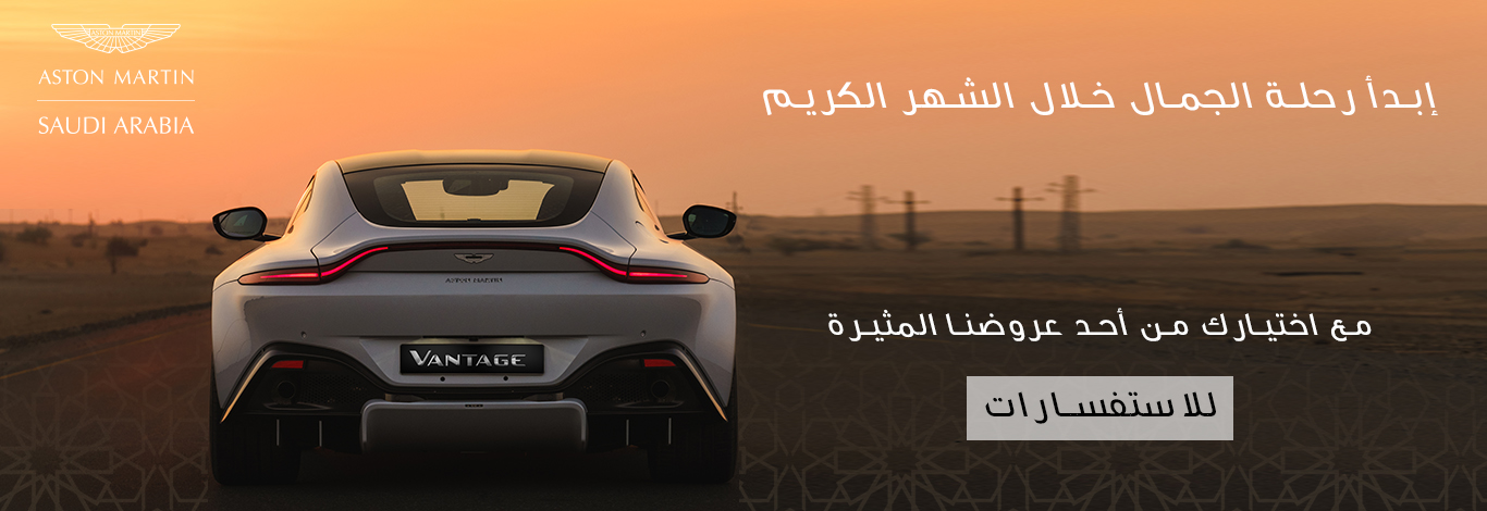 http://saudiarabia.astonmartindealers.com/en/home/finance